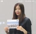 2019.11.21 (39-1) 名古屋モーターショー - ジャガー・ランドローバー[3] 540-5
