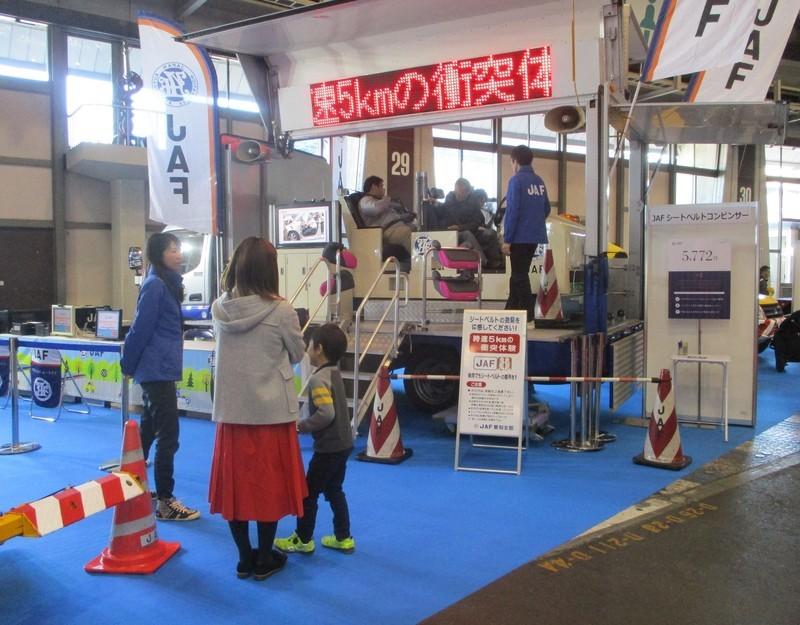 2019.11.21 (67) 名古屋モーターショー - JAF時速5キロの衝突体験 1920-1500