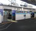 2019.11.21 (10004) 14:24 名古屋いきふつう - 名古屋 1590-1350