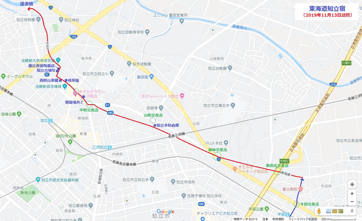 東海道知立宿の地図(2019.11.13) 1260-768