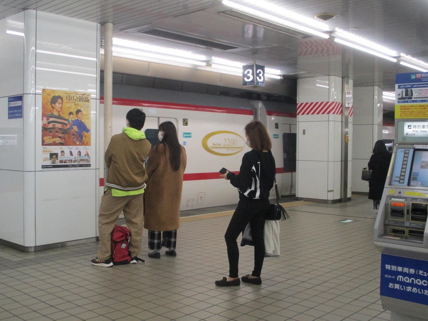 2019.11.27 (3) 名古屋 - セントレアいき特急 1800-1350