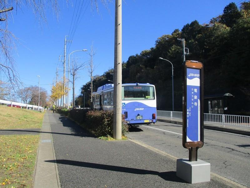 2019.11.29 (32) 竜泉寺バス停 - 中志段味いきバス 1600-1200