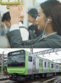 2019-12-05 E235系電車でトレイニング 700-942