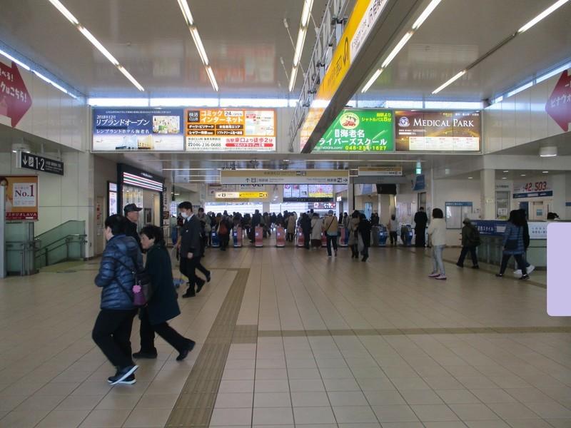 2019.12.16 (66) 海老名(小田急) - かいさつ 1800-1350