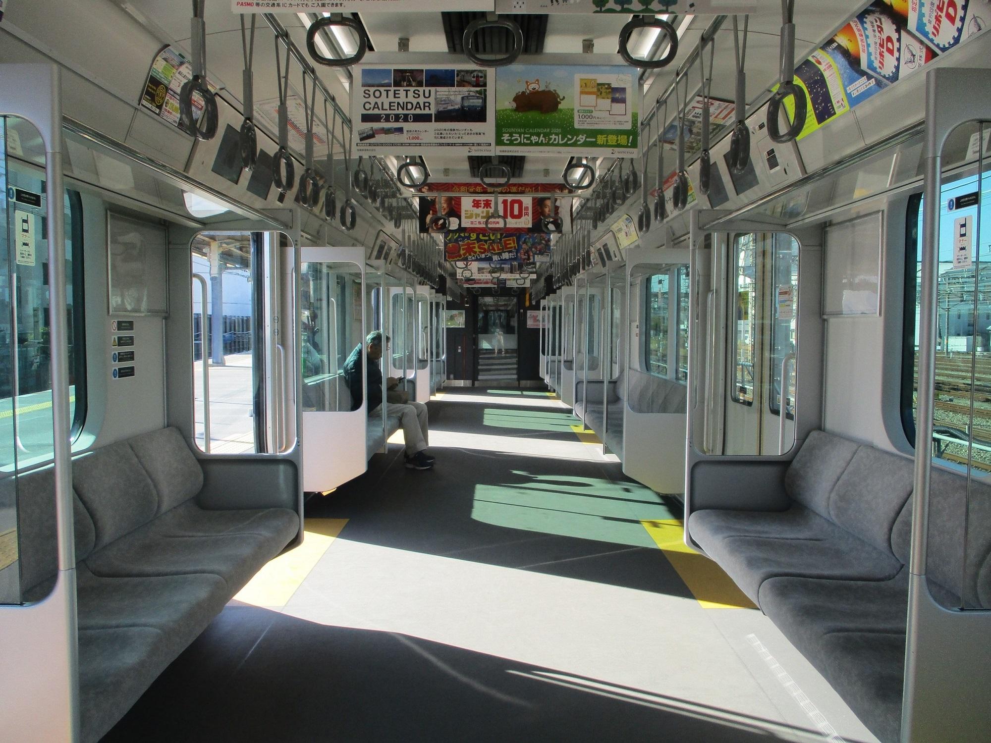2019.12.16 (72) 新宿いき各停 - 海老名(相鉄) 2000-1500