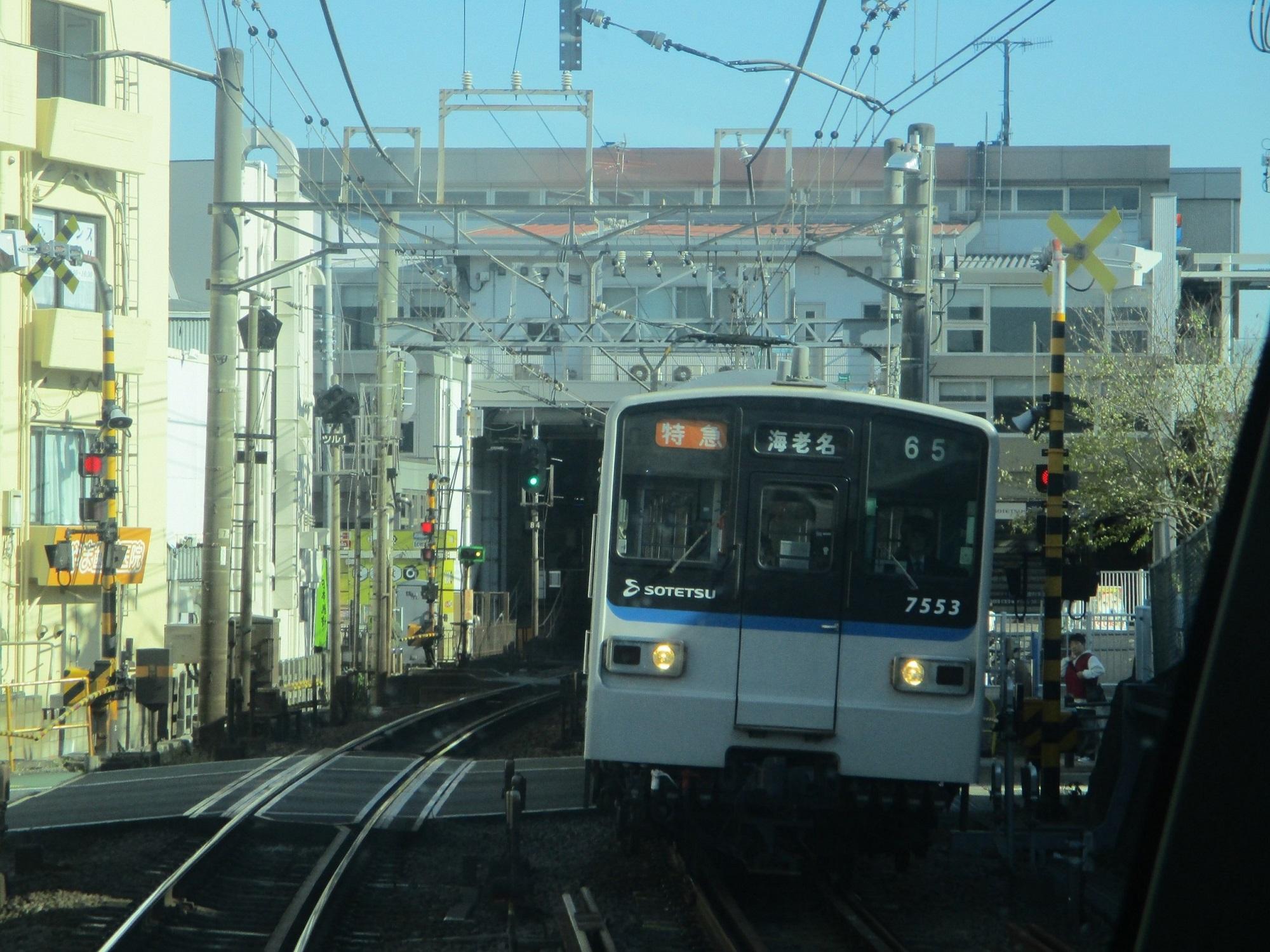 2019.12.16 (97) 新宿いき各停 - 鶴ヶ峰 2000-1500