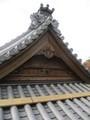 2019.12.21 古井神社 (2) 拝殿やね(ひがし) 1500-2000
