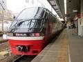 2020.1.12 (5) 金山 - 岐阜いき特急 2000-1500
