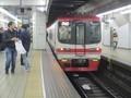 2020.1.12 (6) 名古屋 - セントレアいき特急 1600-1200