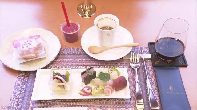 東急 - ザ・ロイヤルエクスプレスの料理 640-360
