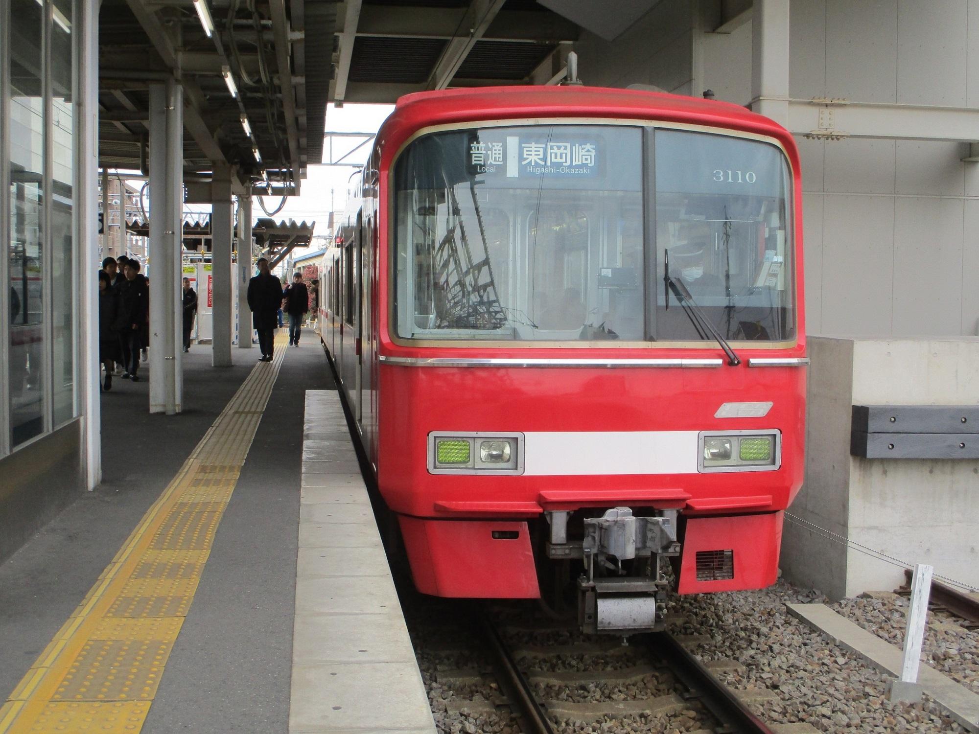 2020.1.16 (4) しんあんじょう - 東岡崎いきふつう 2000-1500