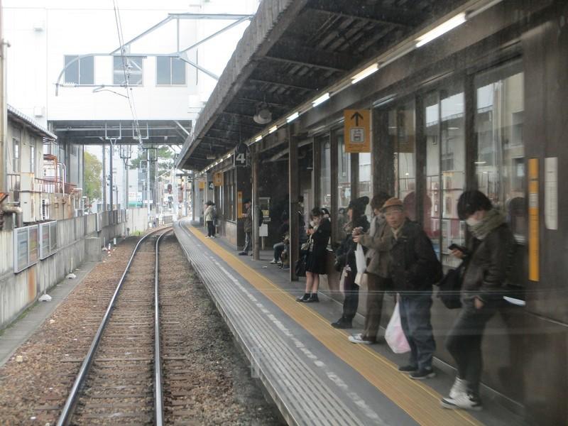 2020.1.16 (10) 東岡崎いきふつう - 東岡崎 1600-1200