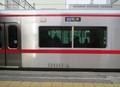 2020.1.16 (16) しんあんじょう - 岐阜いき急行 1600-1160