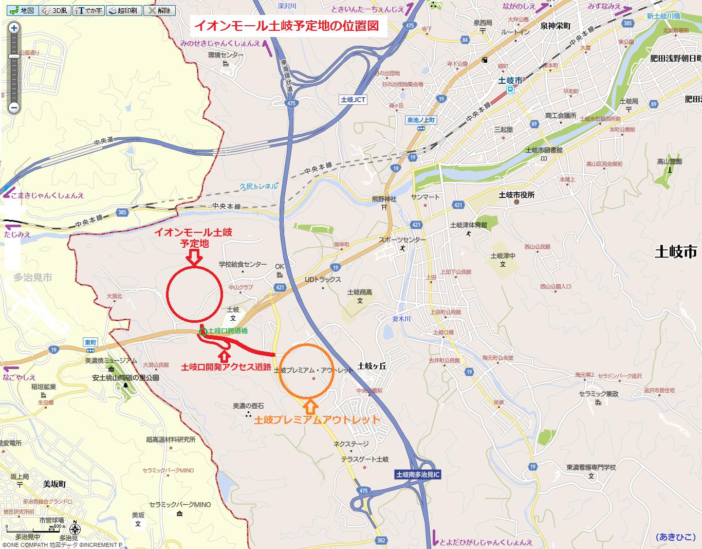 イオンモール土岐予定地の位置図 1366-1068
