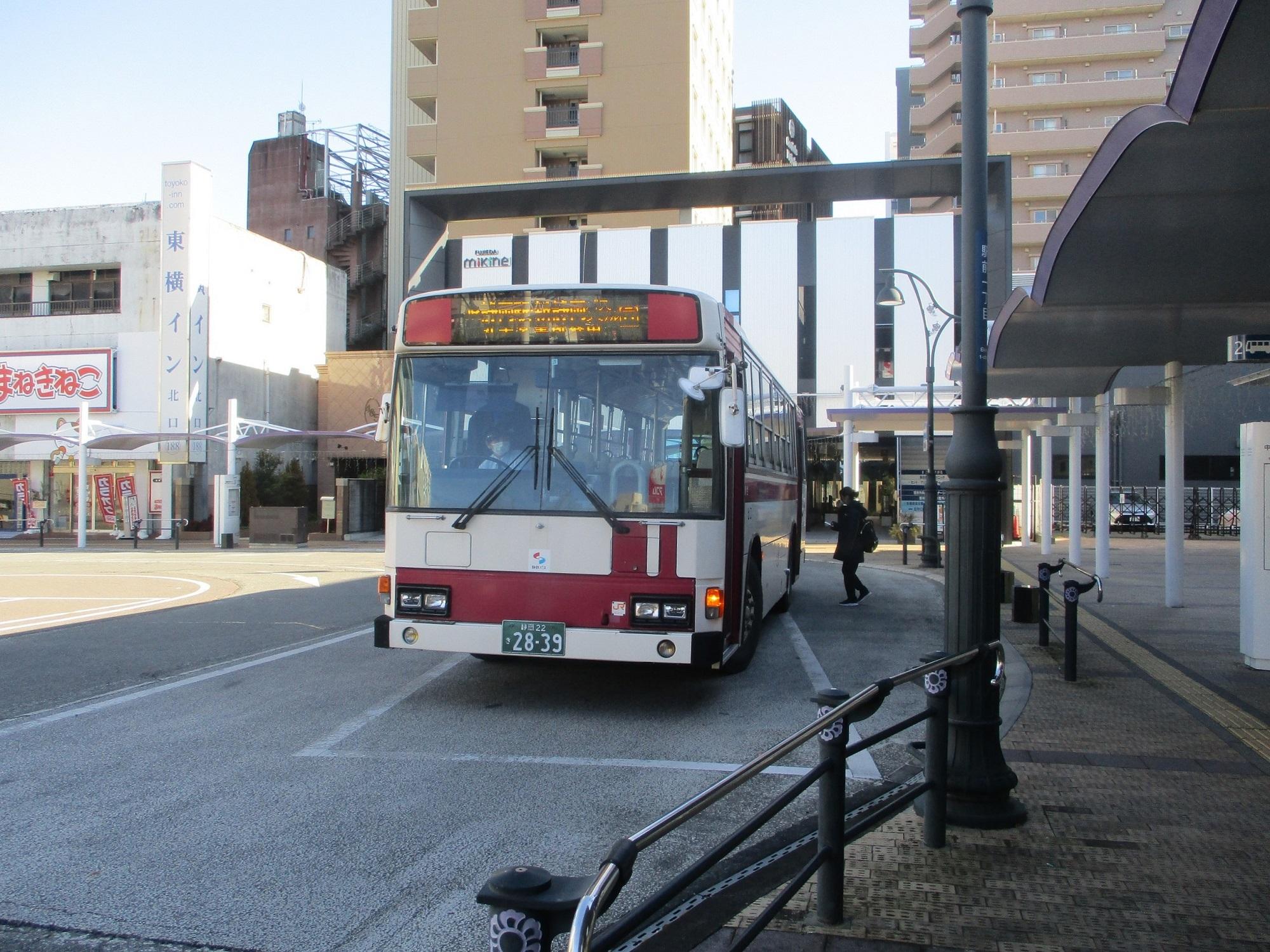 2020.1.21 (52) 藤枝駅前 - 新静岡バスターミナルいきバス 2000-1500