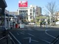 2020.1.21 (53) 新静岡バスターミナルいきバス - 藤枝駅前しゅっぱつ 2000-150