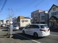 2020.1.21 (67) 藤枝宿 - 勝草橋バス停(サッカーもなか) 1800-1350