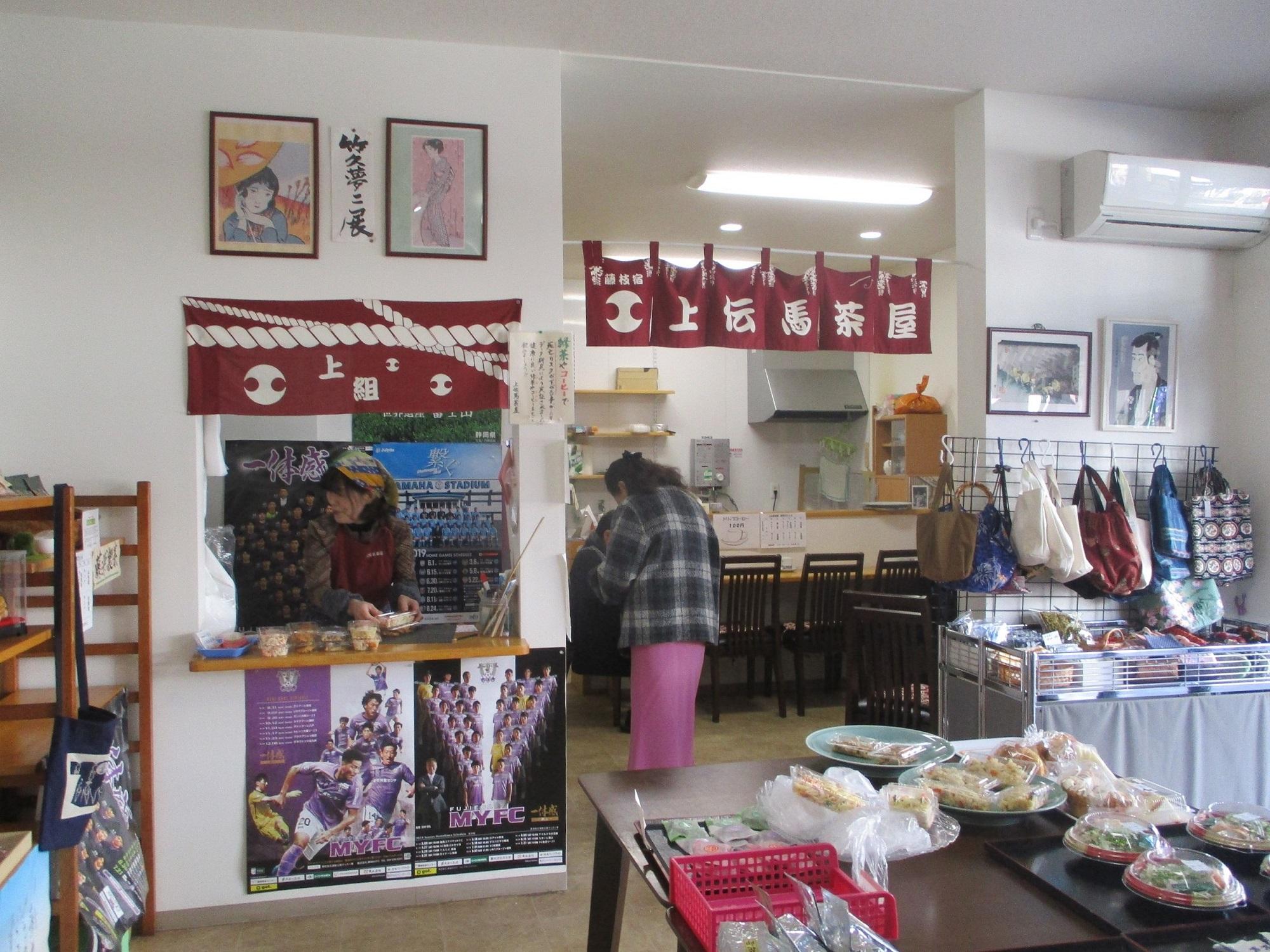 2020.1.21 (70) 藤枝宿 - 上伝馬茶屋 2000-1500