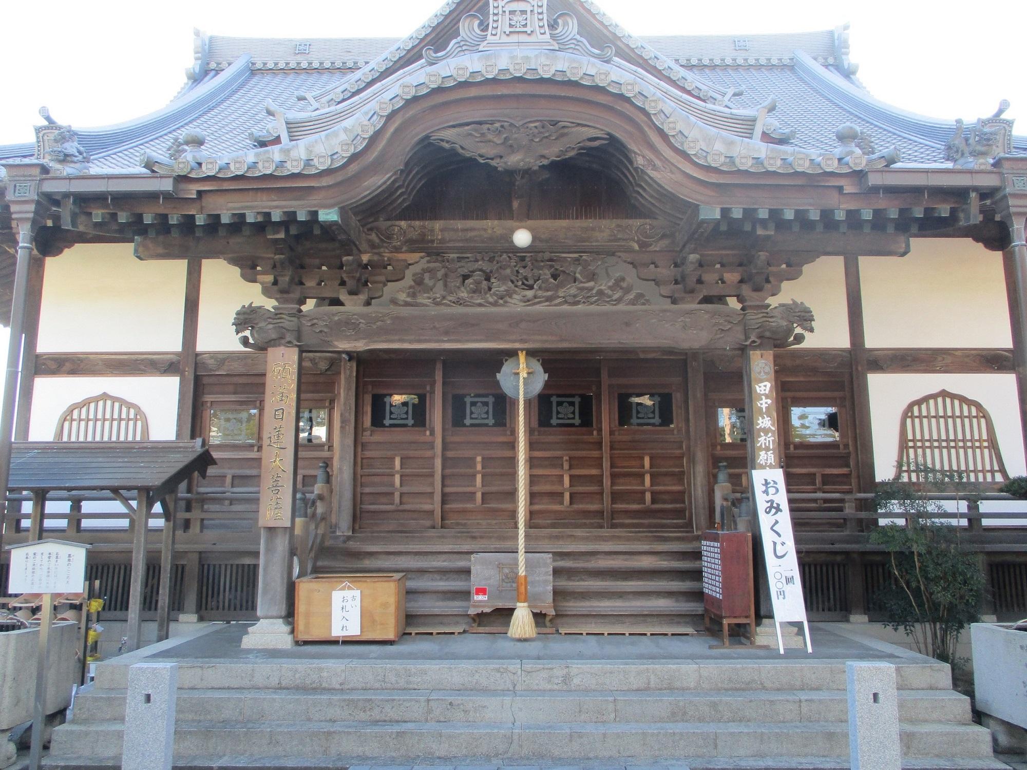 2020.1.21 (72) 藤枝宿 - 大慶寺 2000-1500