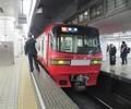 2020.1.28 (16) 名古屋 - 岐阜いき特急 1620-1350