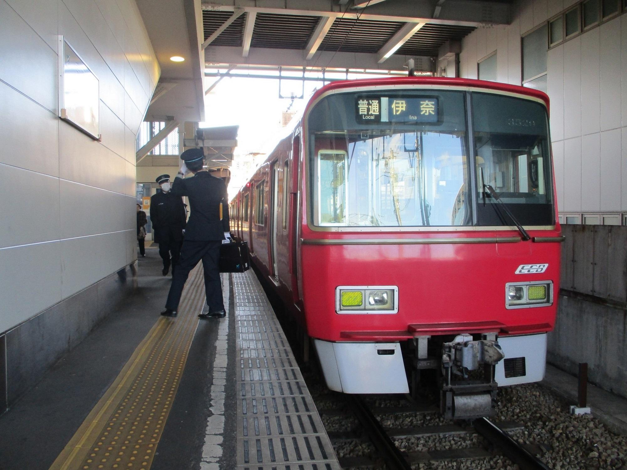 2020.2.1 (5) 東岡崎 - 伊奈いきふつう 2000-1500