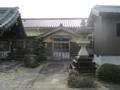 2020.2.3 (6) 城泉寺 - もと公立保育園たてもん 2000-1500