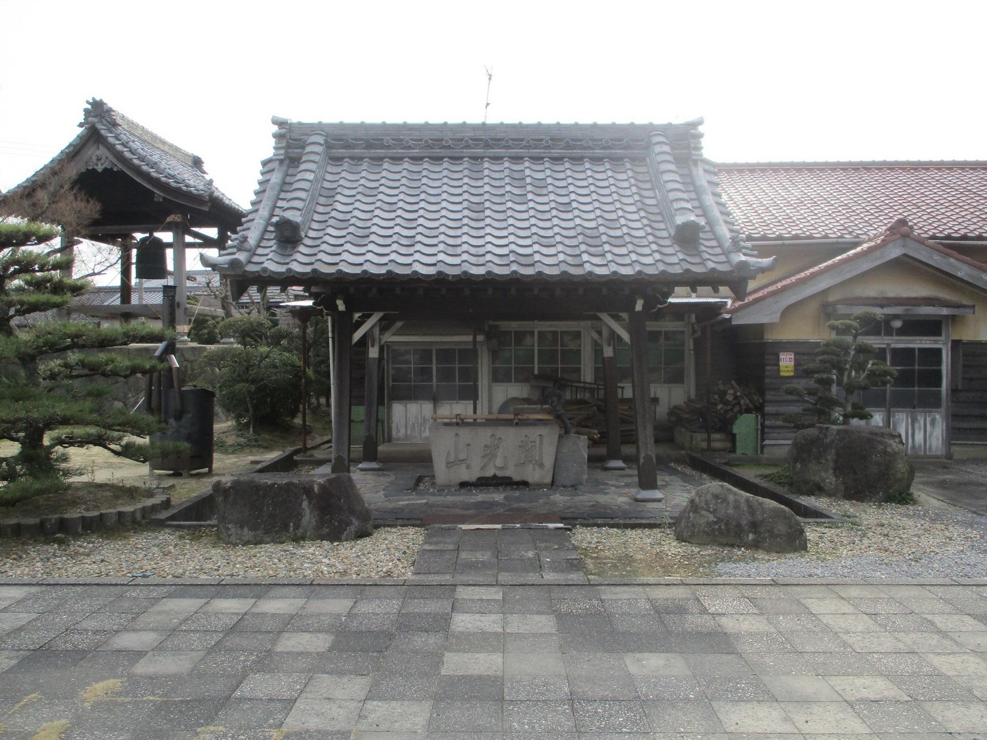 2020.2.3 (10) 城泉寺 - みずや 2000-1500