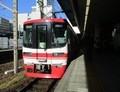 2020.2.4 (7) 金山 - 岐阜いき特急(1701) 1960-1500