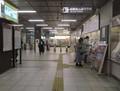 2020.2.4 (24) 高蔵寺 - かいさつ 1590-1200