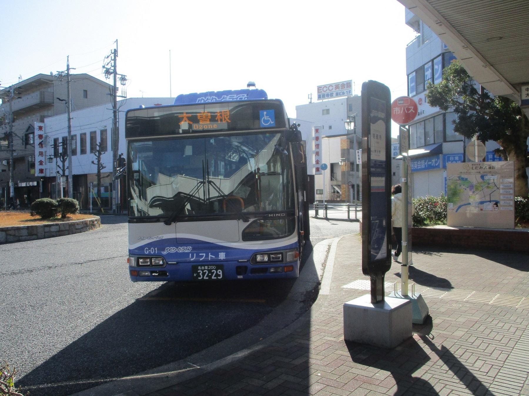 2020.2.4 (25) 高蔵寺 - 大曽根いきバス 1800-1350