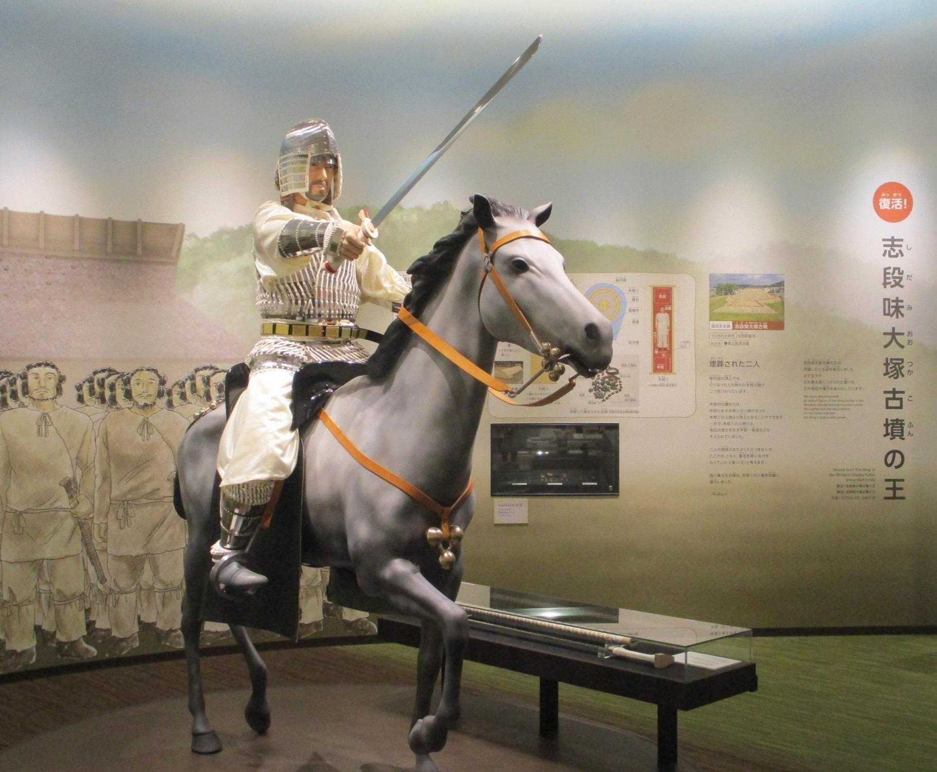2020.2.4 (41) しだみゅー - 志段味大塚古墳の王 1820-1500