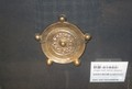 2020.2.4 (43) しだみゅー - 志段味大塚古墳の鈴鏡 1860-1260