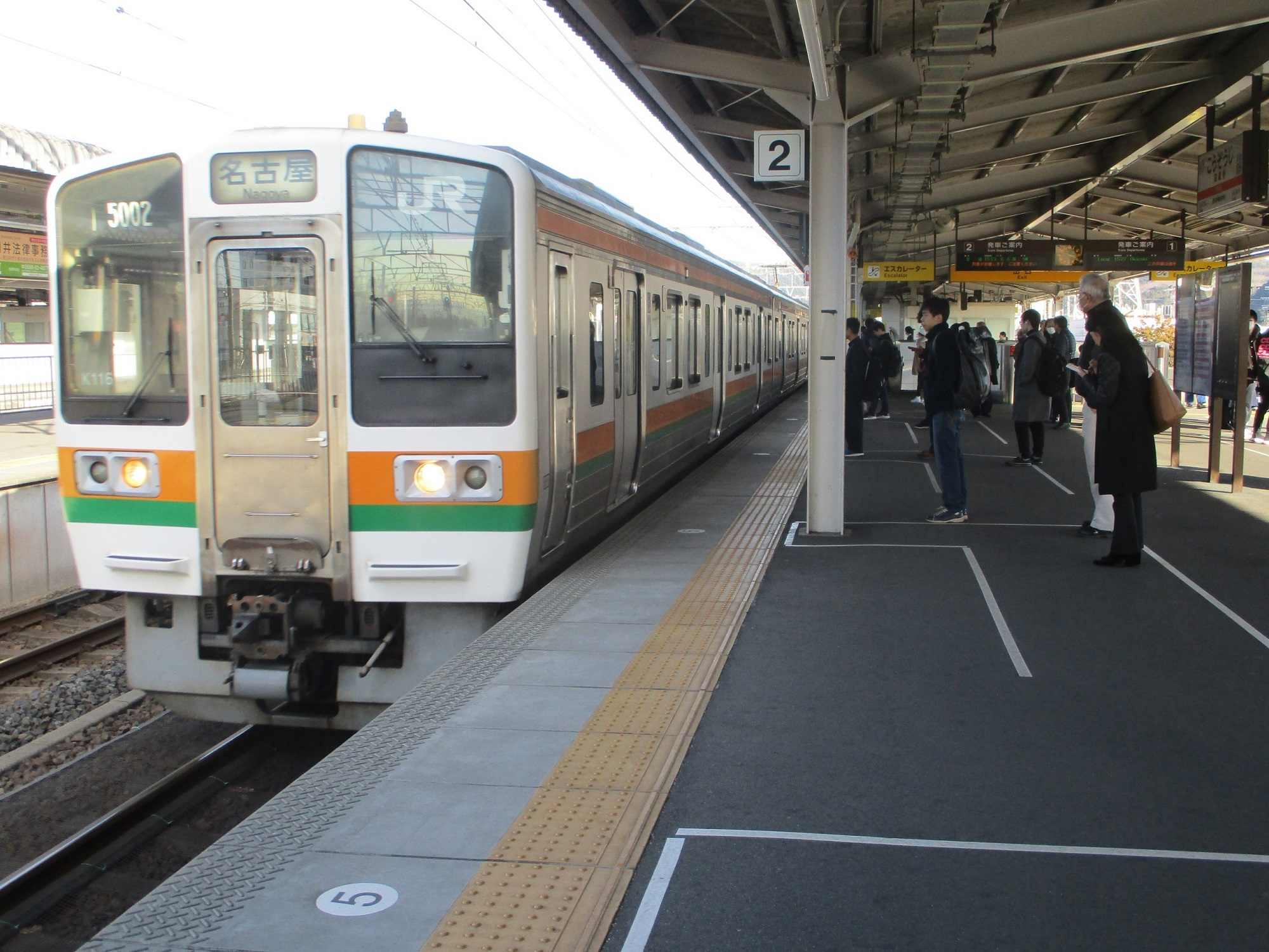 2020.2.4 (61) 高蔵寺 - 名古屋いきふつう 2000-1500