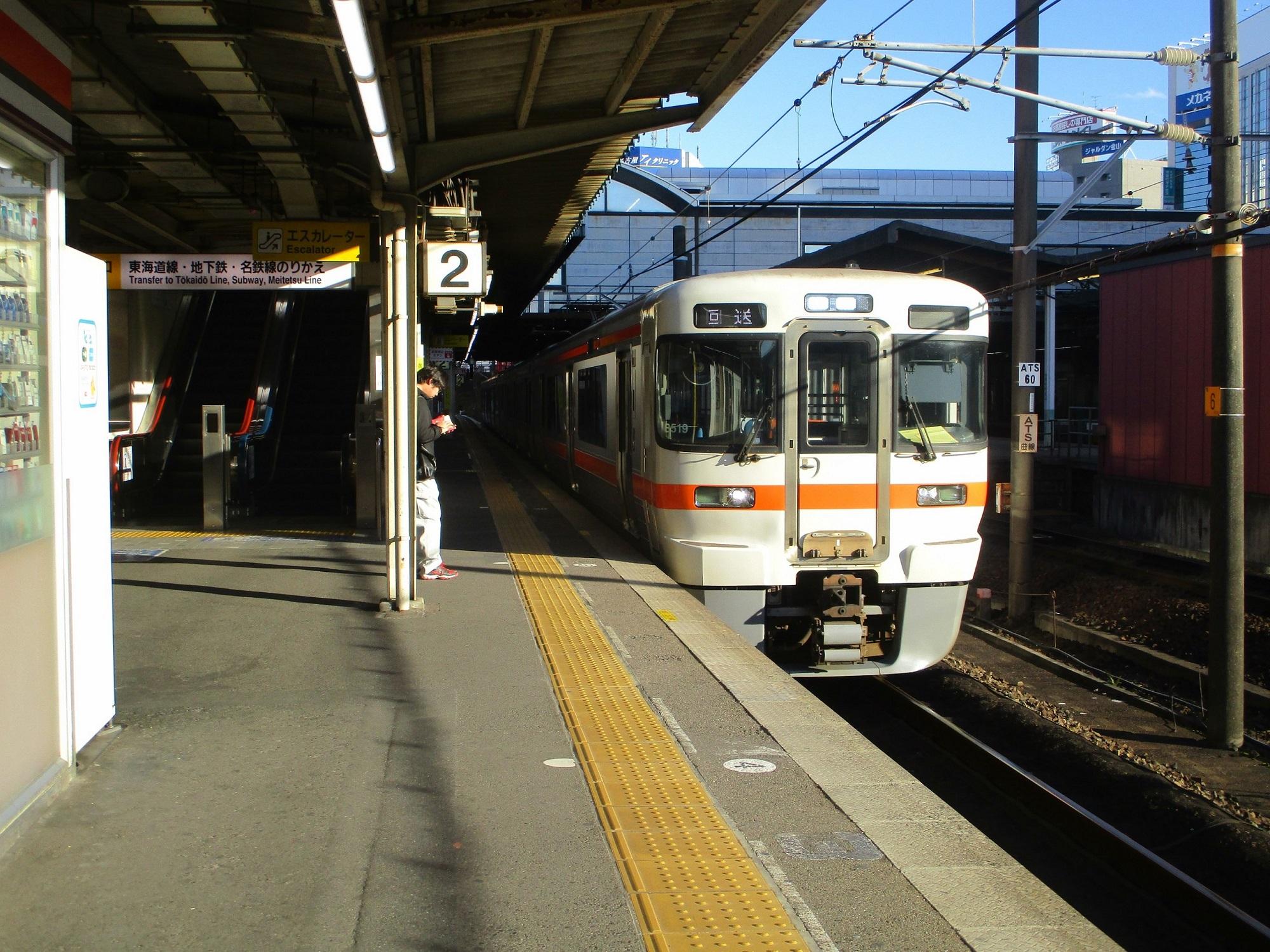 2020.2.4 (63) 金山 - 回送 2000-1500
