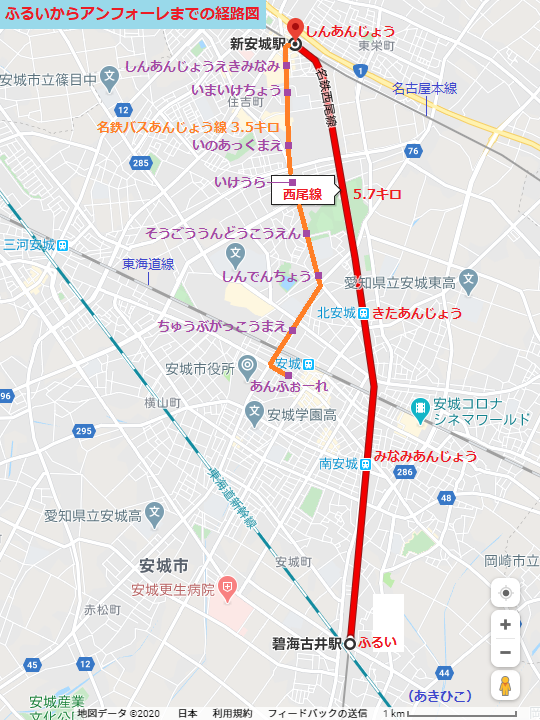 2020.1.29 ふるいからアンフォーレまでの経路図(あきひこ) 540-720