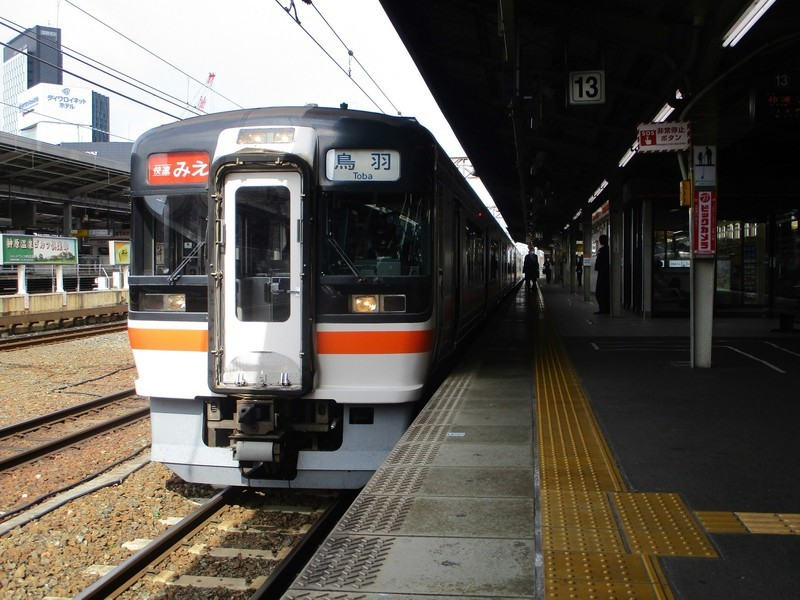 2020.2.18 (8) 名古屋 - 鳥羽いき快速みえ 2000-1500
