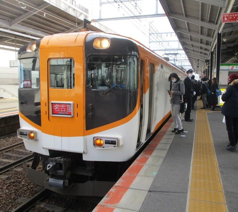 2020.2.18 (49) 四日市 - 名古屋いき特急 1680-1500