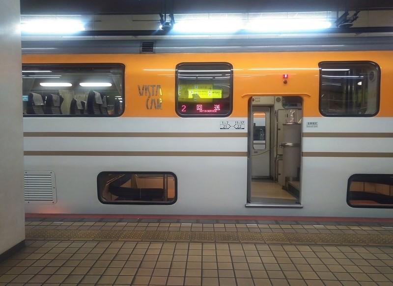 2020.2.18 15:39 名古屋 - 名古屋いき特急 1180-860