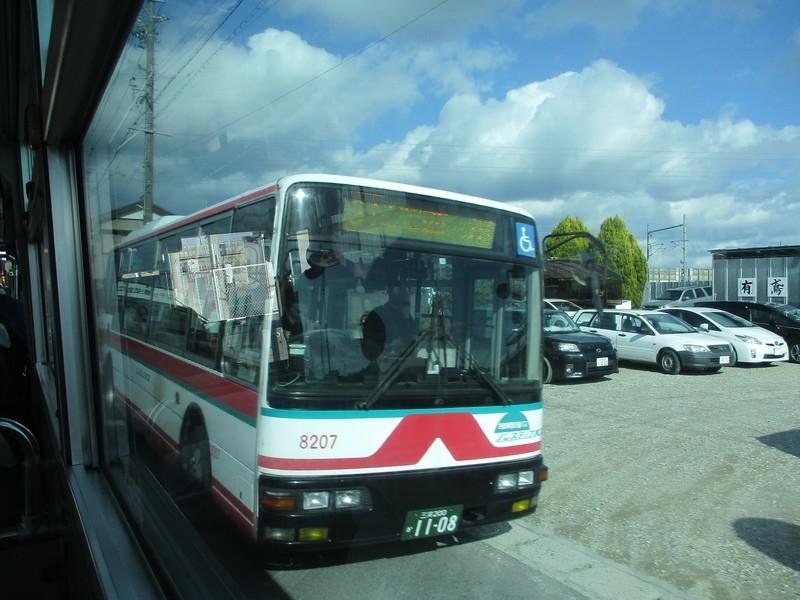 2020.2.23 (50) 東岡崎いきバス - 福桶と慈光寺のあいだ 1400-1050