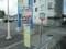 2020.2.23 (55) 東岡崎いきバス - 北羽根バス停 1180-890
