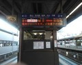2020.2.23 1651 東岡崎 - 発車案内板 1130-900