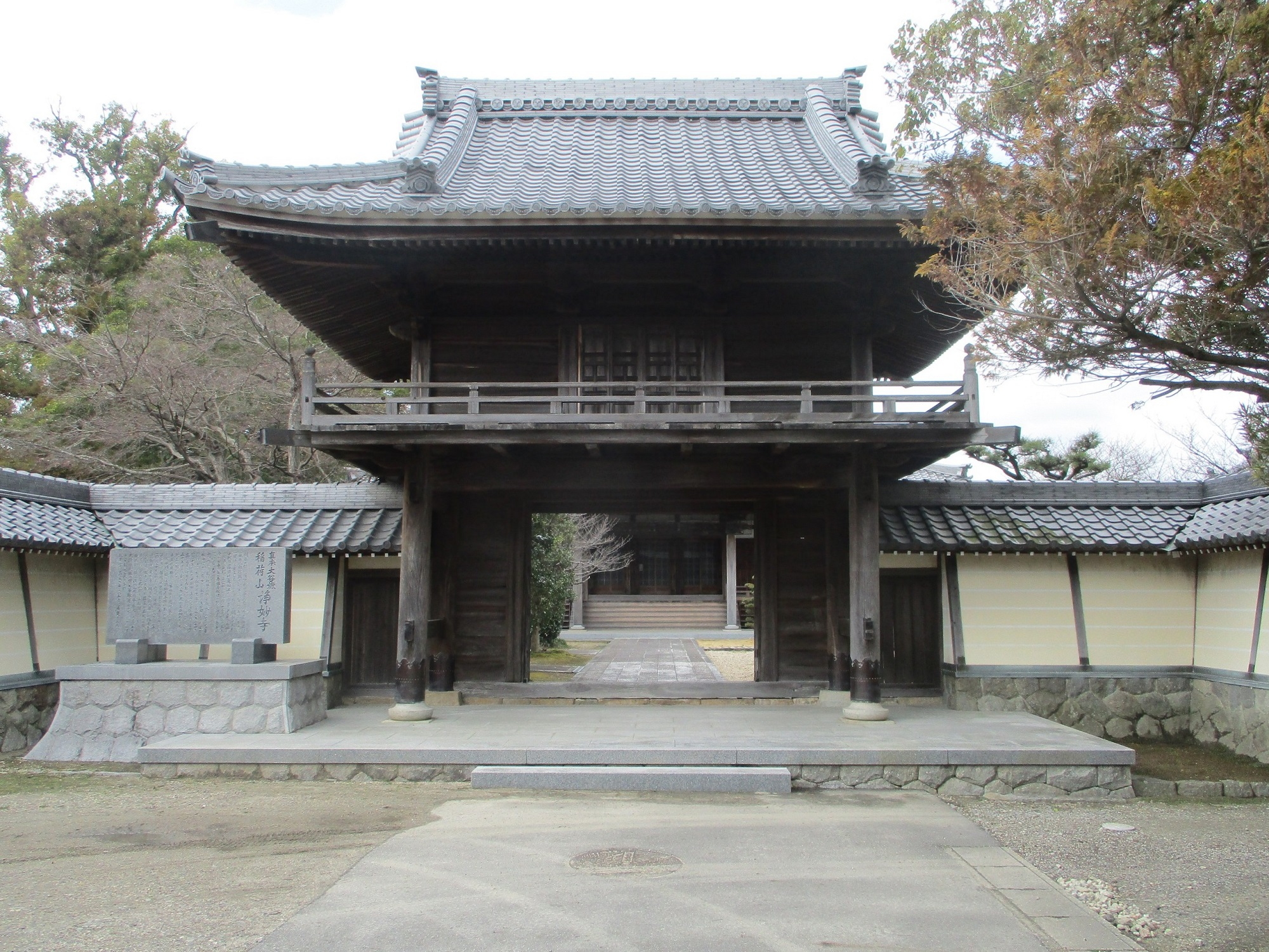 2020.2.26 (32) 浄妙寺 - 山門 2000-1500