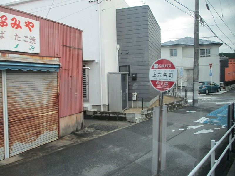 2020.2.26 (13) JR岡崎駅西口いきバス - 上六名町バス停 1200-900