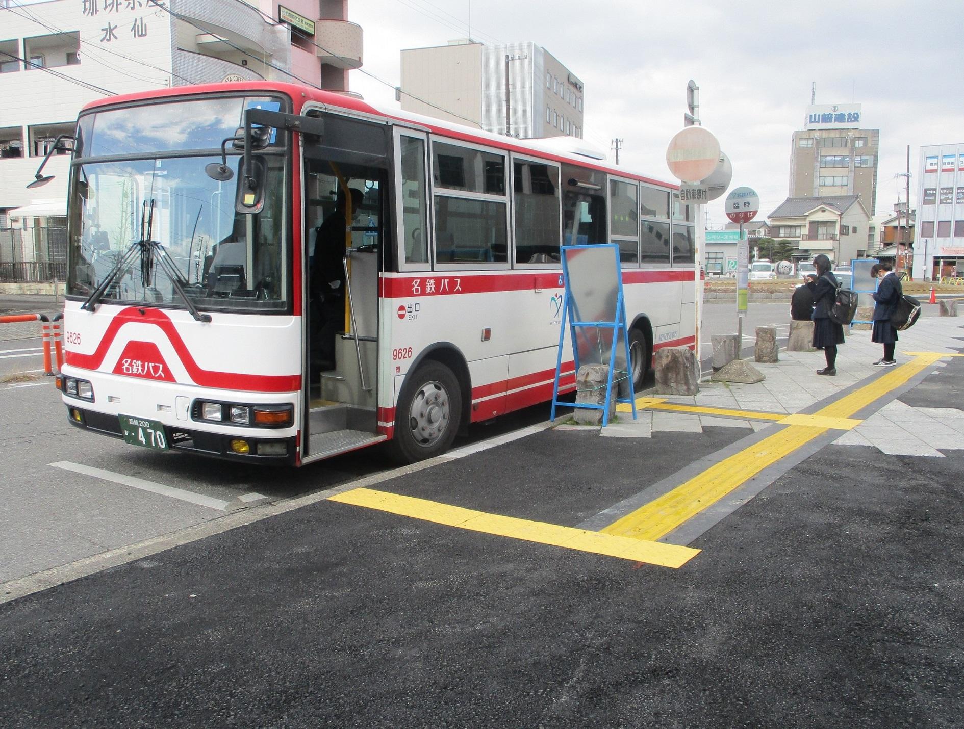 2020.2.26 (57) JR岡崎駅西口 - JR岡崎駅西口いきバス 1890-1430