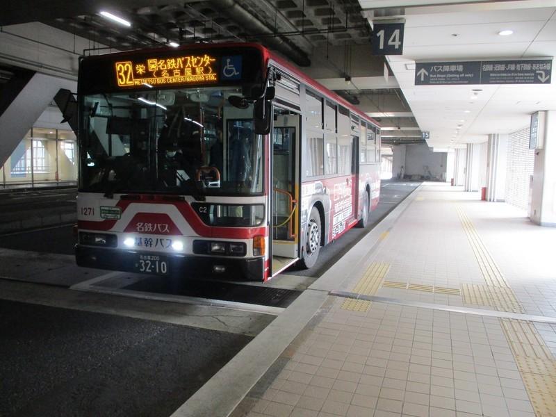 2020.2.7 (8) 名鉄バスセンター - 基幹バス 2000-1500