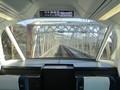 2020.2.9 (45) 豊橋いき特急 - 犬山橋をわたる 2000-1500