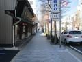 2020.3.6 (20) 岡崎城下27まがり - 永田屋本店 2000-1500