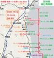 常磐線運行再開図 - 2020.3.14(あきひこ) 440-730