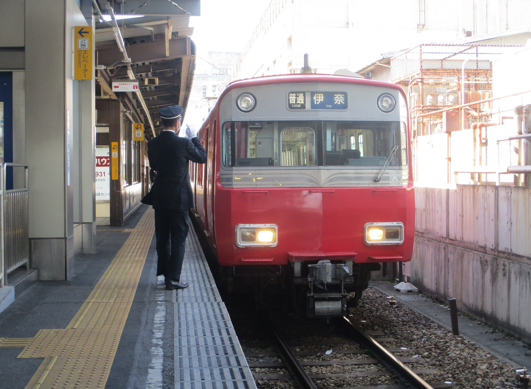 2020.3.7 (12) 東岡崎 - 伊奈いきふつう 1800-1320