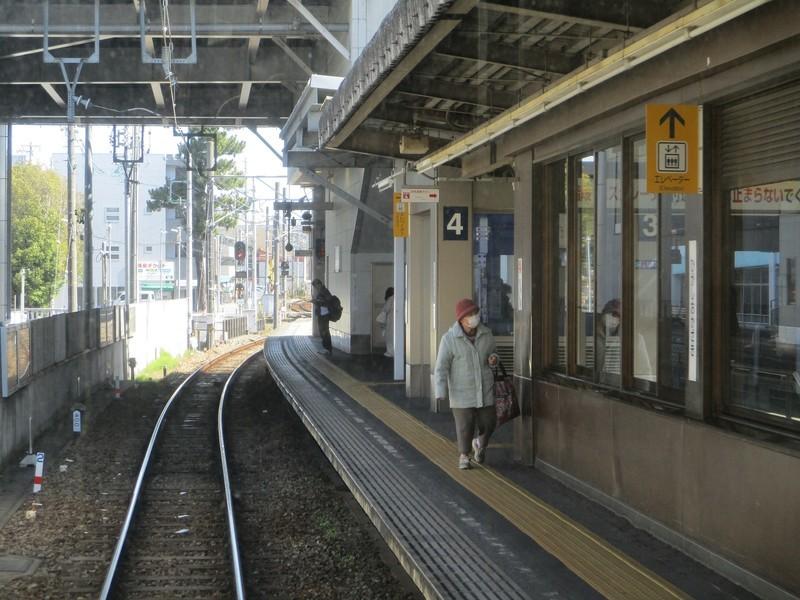 2020.3.7 (10) 東岡崎いきふつう - 東岡崎 1600-1200